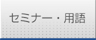 絨���ヨ������ name=