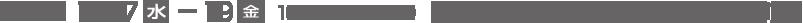 2021年11月17日(水)-19日(金) 10:00~17:00 東京都立産業貿易センター 浜松町館
